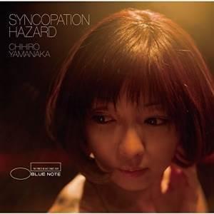 CD/山中千尋/シンコペーション・ハザード (SHM-CD) (通常盤)