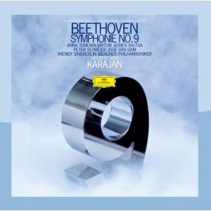 CD/ヘルベルト・フォン・カラヤン/ベートーヴェン:交響曲第9番(合唱) (歌詞対訳付) (生産限定...