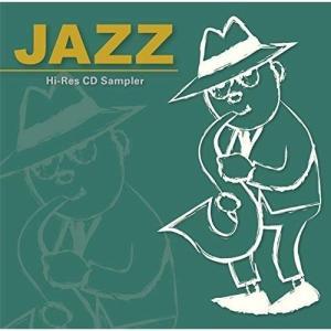 CD/オムニバス/これがハイレゾCDだ! ジャズで聴き比べる体験サンプラー (MQA-CD/UHQC...