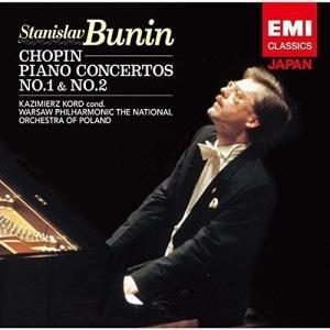 CD/スタニスラフ・ブーニン/ショパン:ピアノ協奏曲第1番&第2番|サプライズweb