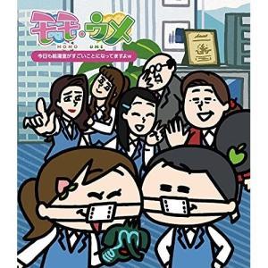 ▼BD/OVA/今日も給湯室がすごいことになってますよw(Blu-ray) (Blu-ray+CD)