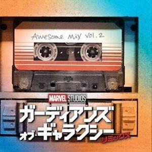 CD/オリジナル・サウンドトラック/ガーディアンズオブギャラクシー リミックス オーサム・ミックス ...