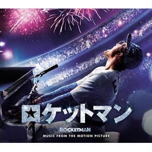 CD/オリジナル・サウンドトラック/ロケットマン オリジナル・サウンドトラック (解説歌詞対訳付)