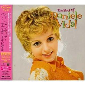 CD/ダニエル・ヴィダル/オー・シャンゼリゼ〜ベスト・オブ・ダニエル・ビダル