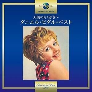 CD/ダニエル・ビダル/天使のらくがき〜ダニエル・ビダル・ベスト (歌詞付)