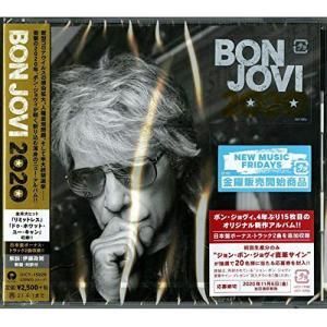 CD/ボン・ジョヴィ/2020 (解説歌詞対訳付) (通常盤)