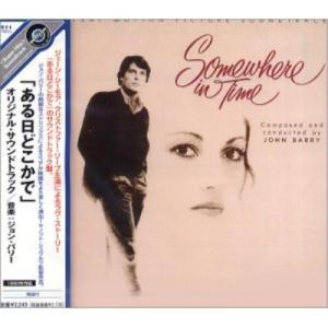 ★CD/ジョン・バリー/「ある日どこかで」 オリジナル・サウンドトラック