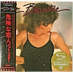 CD/パット・ベネター/危険な恋人 (SHM-CD) (解説歌詞対訳付/紙ジャケット) (限定盤)