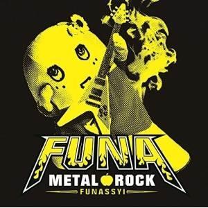 CD/オムニバス/ふなっしー初監修のメタル・コンピレーションアルバム! フナメタルロック