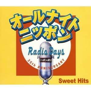 CD/オムニバス/オールナイトニッポン RADIO DAYS Sweet Hits