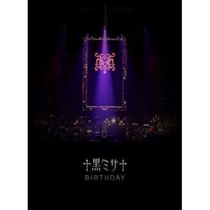 ▼BD/HYDE/HYDE ACOUSTIC CONCERT 2019 黒ミサ BIRTHDAY -WAKAYAMA-(Blu-ray) (2Blu-ray+2CD) (初回限定盤)