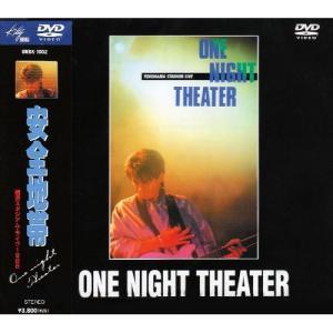 DVD/安全地帯/ONE NIGHT THEATER〜横浜スタジアムライヴ