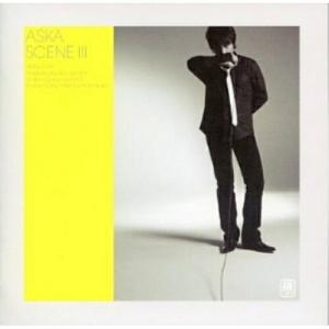CD/ASKA/SCENE III (通常盤)