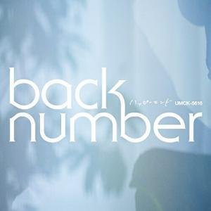 ハッピーエンド (通常盤) back number 発売日:2016年11月16日 種別:CD