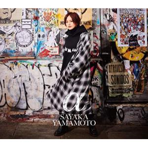 CD/山本彩/α (CD+DVD) (初回限定盤)