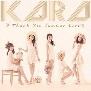 CD/KARA/サンキュー サマーラブ (CD+DVD) (...
