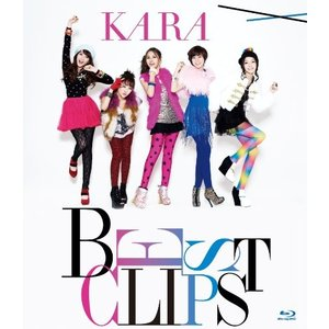【大特価セール】 BD/KARA/KARA BEST CLIPS(Blu-ray)|surpriseweb