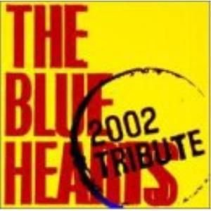 CD/オムニバス/THE BLUE HEARTS 2002 TRIBUTE