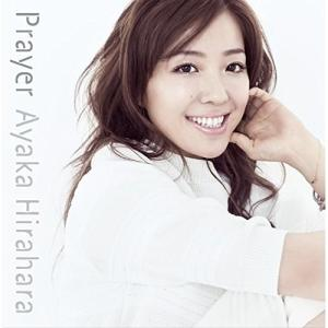 CD/平原綾香/Prayer