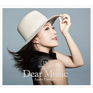 CD/平原綾香/Dear Music 〜15th Anniv...