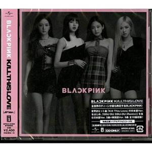 ▼CD/BLACKPINK/KILL THIS LOVE -JP Ver.- (歌詞対訳付) (通常盤)