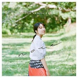 CD/上白石萌音/note (通常盤)の画像