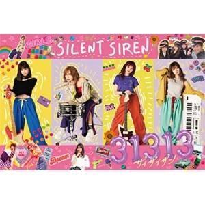 31313 (CD+DVD) (初回限定盤) SILENT SIREN 発売日:2019年3月13日...
