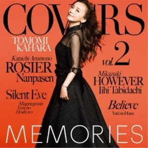 CD/華原朋美/MEMORIES 2 -Kahara All Time Covers- (UHQCD...