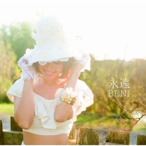 CD/BENI/永遠