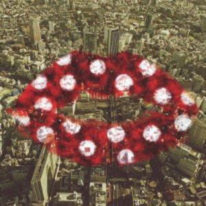 CD/アーバンギャルド/ガイガーカウンターカルチャー (CD+DVD) (初回限定盤)