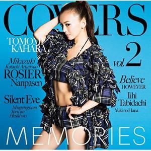 CD/華原朋美/MEMORIES 2 -Kahara All Time Covers- (CD+DV...