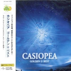 ★CD/CASIOPEA/ゴールデン☆ベスト カシオペア surpriseweb