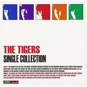 CD/ザ・タイガース/シングル・コレクション (SHM-CD) (解説歌詞付)