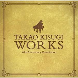 "CD/オムニバス/来生たかお40周年記念作品集 ""WORKS"""