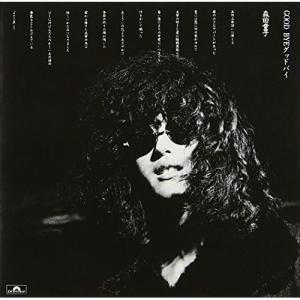 CD/森田童子/GOOD BYE グッドバイ (SHM-CD)
