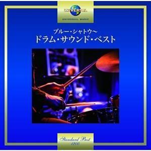 CD/ジミー竹内とザ・エキサイターズ/ブルー・シャトウ〜ドラム・サウンド・ベスト|surpriseweb