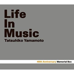40th Anniversary Memorial Box Life In Music (3CD+B...