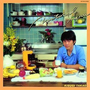 CD/来生たかお/Natural Menu +1 (SHM-CD) (紙ジャケット) (生産限定盤)