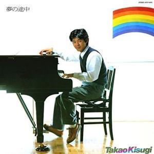 CD/来生たかお/夢の途中 +1 (SHM-CD) (紙ジャケット) (生産限定盤)