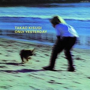 CD/来生たかお/ONLY YESTERDAY (SHM-CD) (紙ジャケット) (生産限定盤)