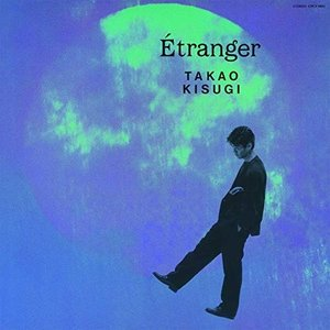 CD/来生たかお/Etranger +1 (SHM-CD) (紙ジャケット) (生産限定盤)