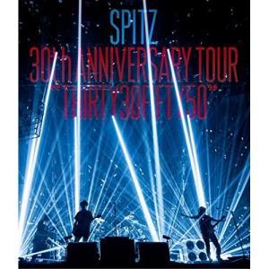 Bd スピッツ Spitz 30th Anniversary Tour Thirty30fifty50 Blu Ray