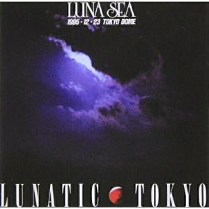 ★DVD/LUNA SEA/LUNATIC TOKYO 1995.12.23 TOKYO DOME