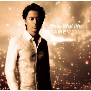 CD/福山雅治/Beautiful life/GAME (通...