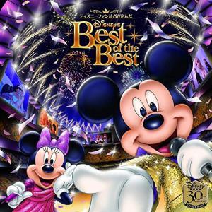 CD/ディズニー/ディズニーファン読者が選んだ ディズニー ベスト・オブ・ベスト 〜創刊30周年記念...