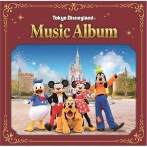 CD/ディズニー/東京ディズニーランド ミュージック・アルバム (歌詞付)