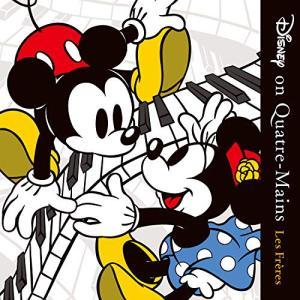 CD/Les Freres/ディズニー・オン・キャトルマン (CD+DVD) (限定盤)