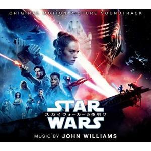 CD/ジョン・ウィリアムズ/スター・ウォーズ/スカイウォーカーの夜明け オリジナル・サウンドトラック (解説付) (限定盤)
