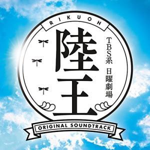 CD/オリジナル・サウンドトラック/TBS系 ...の関連商品2