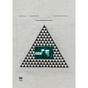DVD/サカナクション/SAKANATRIBE 2014 -LIVE at TOKYO DOME C...